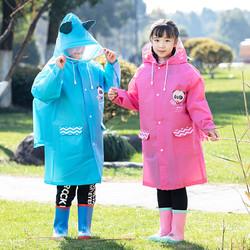 古雷诺斯儿童雨衣小学生带书包位雨披  粉熊猫 XXL