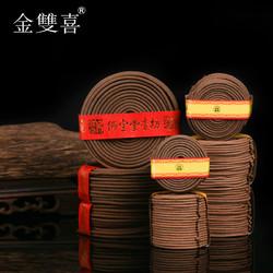 金双喜 檀香盘香12H-藏香(香味醇厚)