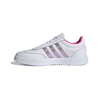 adidas NEO Gradas 女子休闲运动鞋 FZ1702