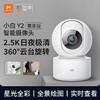 小米(MI) 小白智能摄像机云台摄像头Y2尊享版 Y2尊享版摄像机