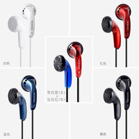 NICEHCK 无迹 入门级 MX500耳塞式耳机
