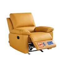 CHEERS 芝华仕  8908A-D 头等舱功能布艺沙发