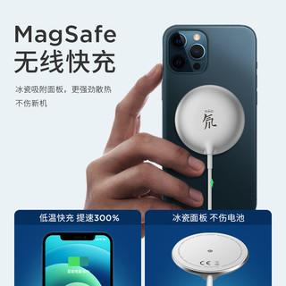努比亚 适用于苹果12MagSafe磁吸式磁吸无线充电器头iPhone12 ProMax快充无限专用15W配件PDmini手机11磁铁  MagSafe升级款