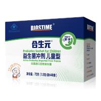 BIOSTIME 合生元 益生菌系列 儿童型益生菌冲剂 原味 72g