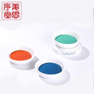 姜思序堂 15克盅装国画颜料专业高级传统天然矿物植物颜料 15克特级花青 单盒