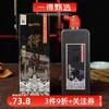 一得阁 墨汁精制墨250g(4瓶)