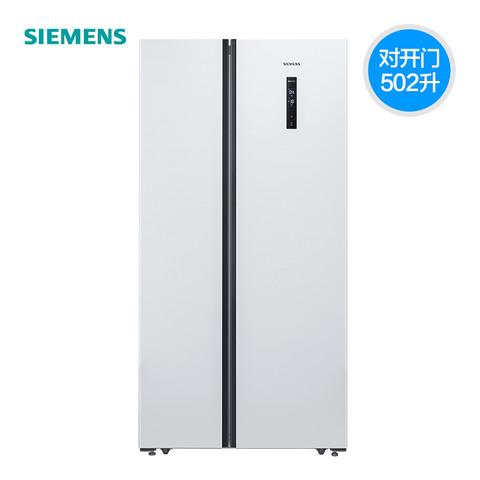 SIEMENS 西门子 KA50NE20TI 家用双开门对开冰箱