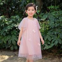 the little sugar milk baby 一米半糖 女童梦幻网纱连衣裙