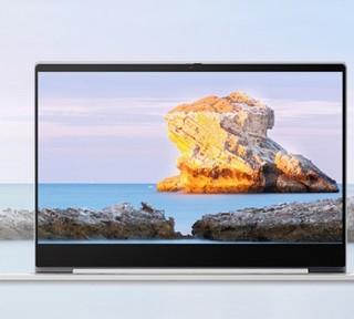Lenovo 联想 小新 Air 14 2020款 锐龙版 14.0英寸 变形本