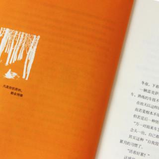 《张德芬五部曲》 (套装共5册)