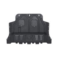 睿卡 塑钢汽车发动机下护板 汽车底盘改装配件专用