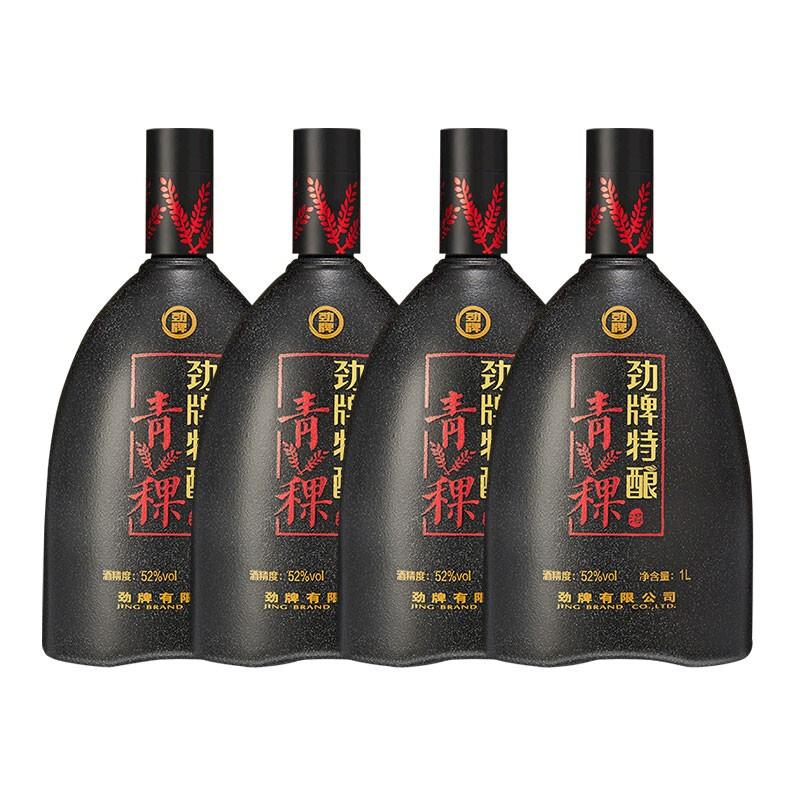 劲牌 特酿 青稞 52%vol 兼香型白酒 1000ml*4瓶 整箱装