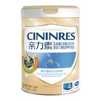 CININRES 亲力素 儿童调制乳粉 75g
