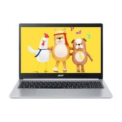 acer 宏碁 蜂鸟FUN Plus S50 15.6英寸 笔记本电脑(i7-10510U、16GB、512GB SSD、MX350)