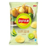 Lay's 乐事 自然滋味薯片 沁柠味  65g