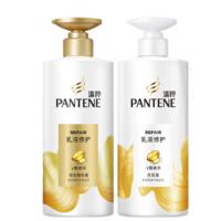 PANTENE 潘婷 乳液修护套装 (洗发水500ml+护发素500ml+发膜70ml)