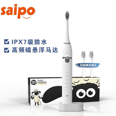 京东PLUS会员:saipo SY1004 电动牙刷