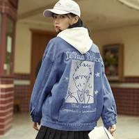 LEDIN 乐町 × 小王子联名 CWBBA4201 女士刺绣牛仔外套