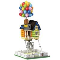 汇奇宝 DK7025 悬浮气球屋 飞屋环游记-555颗粒