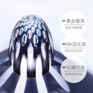 POLA/宝丽 日本第三代BA黑耀极光幻彩精华液50g靓肤焕颜抗糖美容液