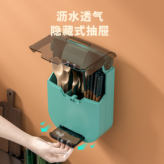 佰事净 筷子消毒机家用筒免打孔厨房杀菌小型多功能自动壁挂式盒笼 复古绿筷子消毒机