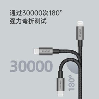 SHARGE闪极 CtoL苹果数据线 MFI认证适用于iPhone12充电器头手机快充PD12 黑色