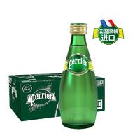 PLUS会员:perrier 巴黎水 原味气泡水 330ml*24瓶
