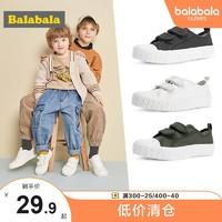 巴拉巴拉儿童帆布鞋男女童布鞋韩版清仓正品春秋复古时尚