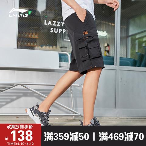 李宁CF顽世不功系列运动短裤男士2020新款夏季男装透气休闲运动