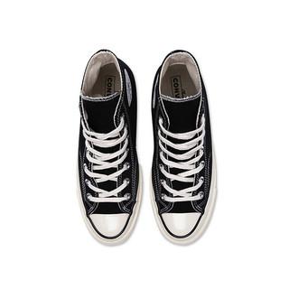 CONVERSE 匡威 all star 70s系列 1970s 中性运动帆布鞋 162050C