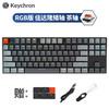 keychron K1无线蓝牙MAC机械键盘 K1-87键RGB版茶轴