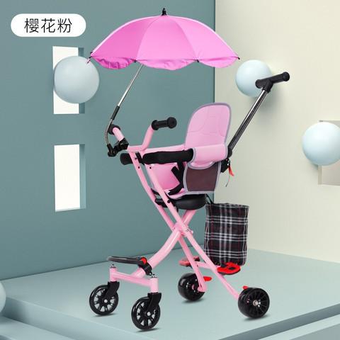 儿童三轮车手推车折叠轻便溜娃神车四轮婴儿推车
