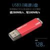 CHIPFANCIER   128G USB3.0 金属 U盘 OTG PE启动盘 MLC 高速  红色