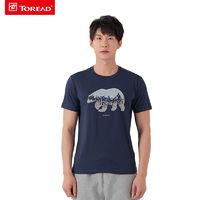 TOREAD 探路者 TRAVELAXE系列 TAJI81931 男士运动T恤