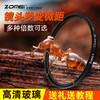 ZOMEI卓美近摄镜37/40.5/49/52/55/58/62/67/72/77放大镜77mm单反相机微单微距镜头适用佳能索尼