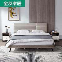 QuanU 全友  125601 皮艺软靠双人床