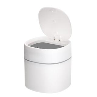 美丽新 桌面小分类垃圾桶桌上创意按压式简约家用客厅卧室适用