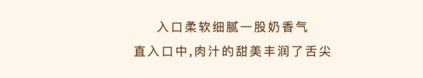 北京三里屯無事·炭火焼肉·酒場3人套餐