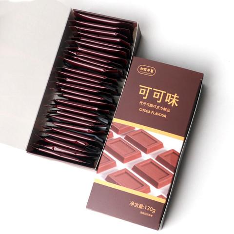 京东PLUS会员:初见半夏 巧克力牛奶可可草莓抹茶130g 可可味