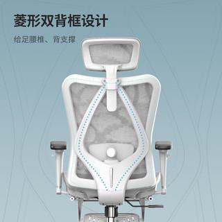 西昊(SIHOO) 人体工学电脑椅子 办公椅 电竞椅 老板椅 家用座椅转椅 M57 灰色带脚踏
