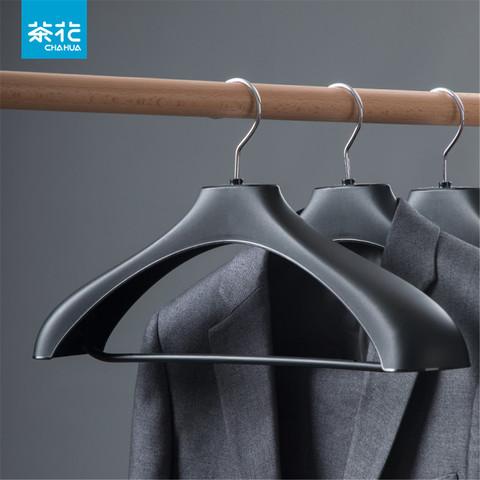 茶花加厚西装衣架宽肩磨砂防滑家用塑料男女士西服衣撑婚纱店衣挂