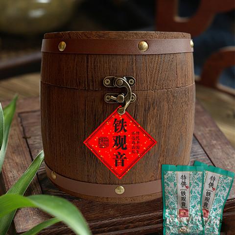 京东PLUS会员:香彻无农残清香型安溪铁观音礼盒装 240g