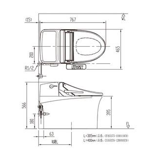 American Standard 美标 CEAS5375 水瓷超净智能坐便器 305mm坑距