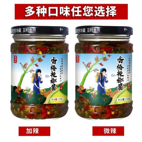 老炊 香椿辣椒酱 220g/瓶 加辣