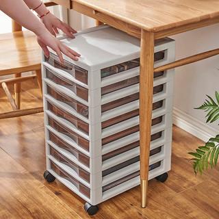 天马 办公桌面收纳盒创意抽屉式收纳柜桌下A4文件置物架文具用品储物整理箱资料柜 浅8层/带滑轮