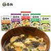 苏伯汤 6g40包套餐 冻干 好喝美味即食 方便速食汤 蔬菜蛋花汤 速溶即食食品