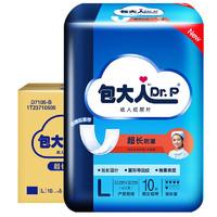 包大人 D7105-B 超长防漏纸尿片 L80片