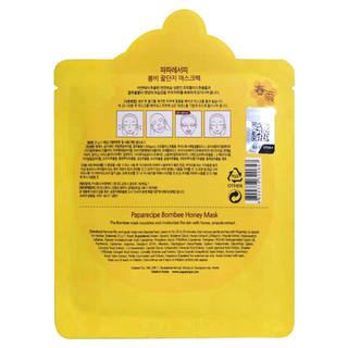 Papa recipe 春雨 黄色经典款蜂蜜面膜 25g*10片