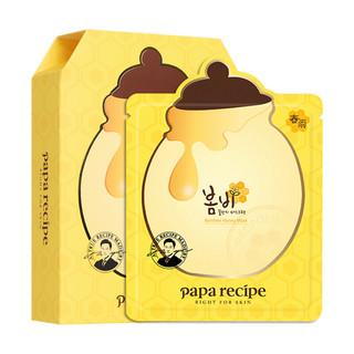 Papa recipe 春雨 蜂蜜面膜