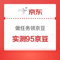 移动专享:京东 徐福记自营旗舰店 做任务领京豆